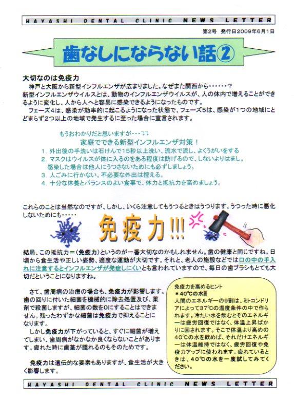 http://www.hayashi-dental.info/img324.jpg