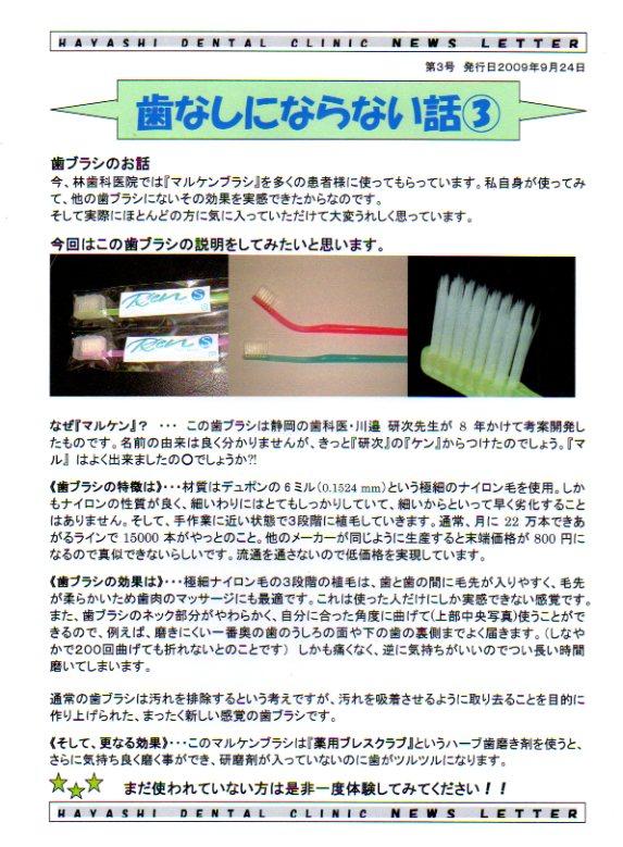 http://www.hayashi-dental.info/img328.jpg