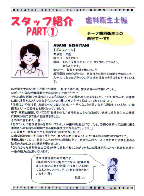 http://www.hayashi-dental.info/img329.jpg