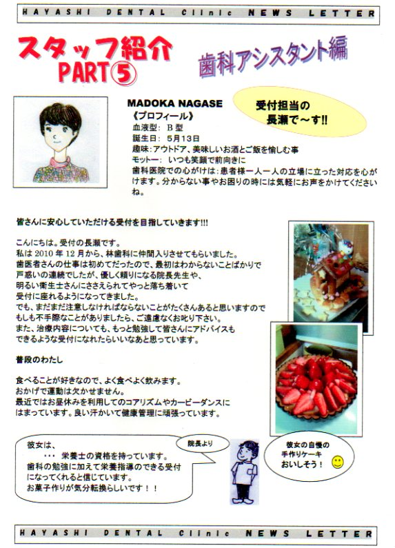 http://www.hayashi-dental.info/img347.jpg