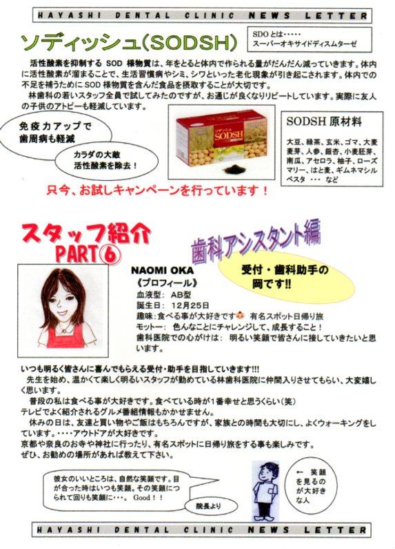 http://www.hayashi-dental.info/img352.jpg