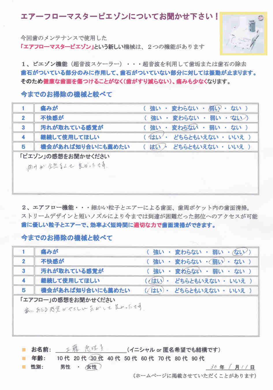 http://www.hayashi-dental.info/resize1213.jpg