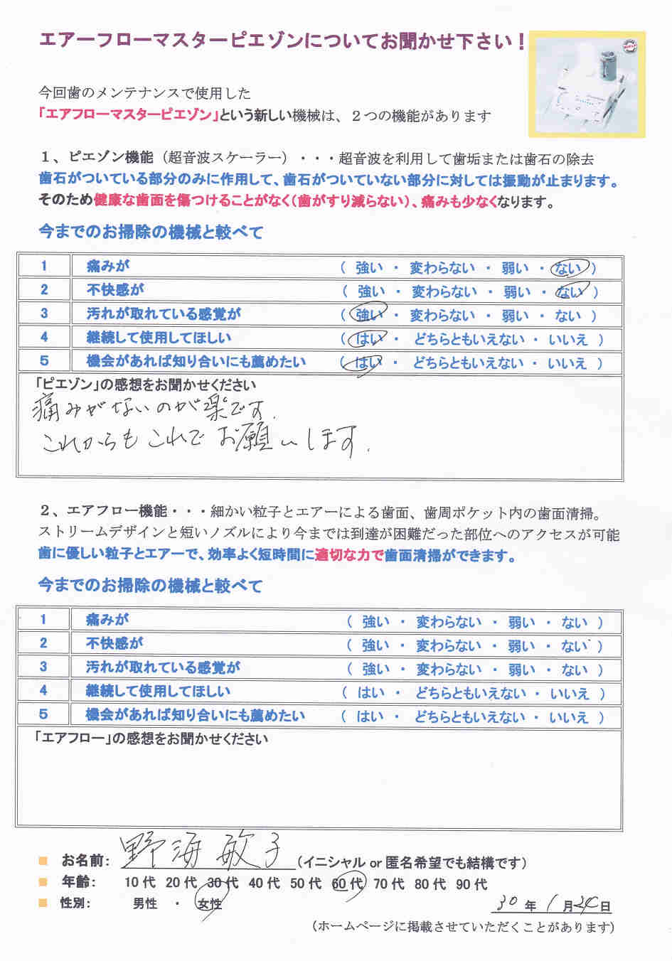 http://www.hayashi-dental.info/resize1222.jpg