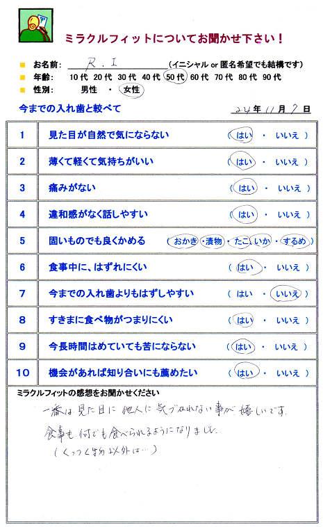 http://www.hayashi-dental.info/voice25.jpg