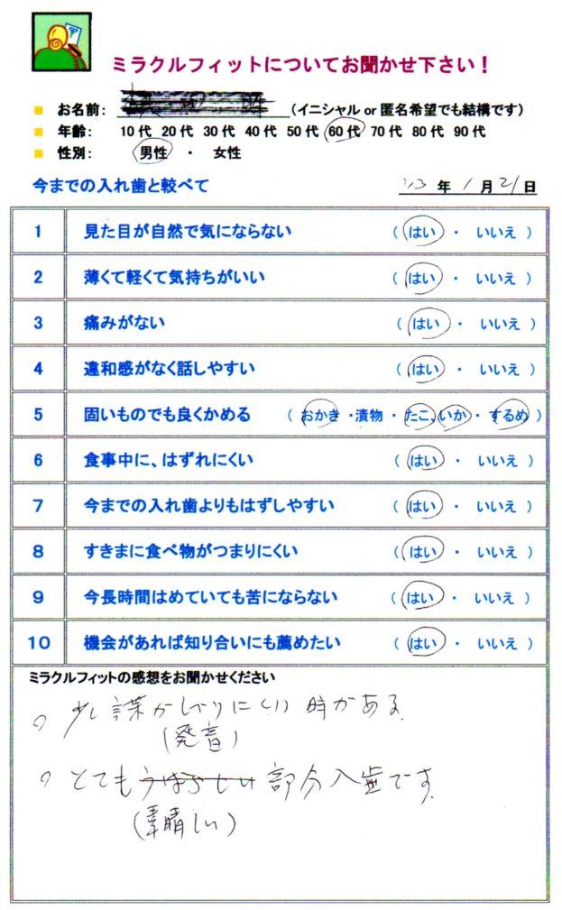http://www.hayashi-dental.info/voice33.jpg