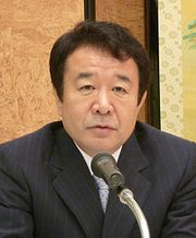 aoyamashigeharu.jpg