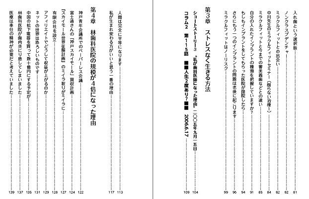 mokuji2-2.jpg