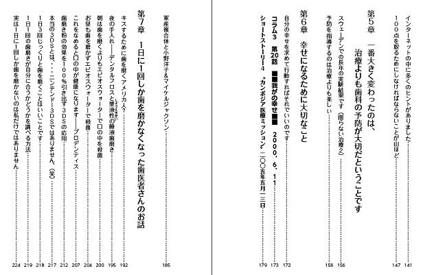 mokuji3-2.jpg
