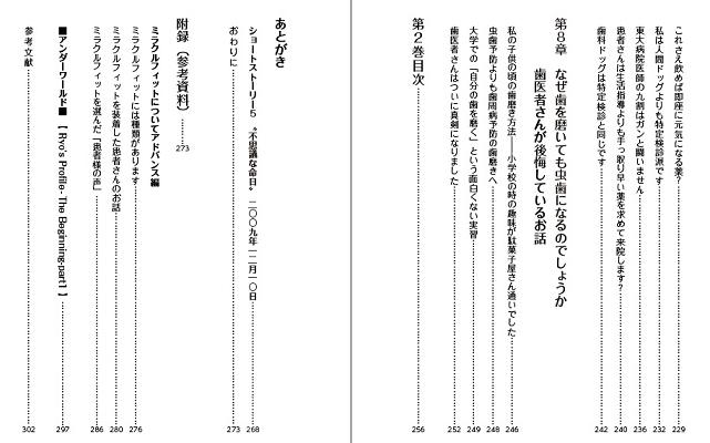 mokuji4-2.jpg