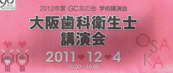 seminar1205.jpg