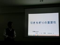usijima1.jpg